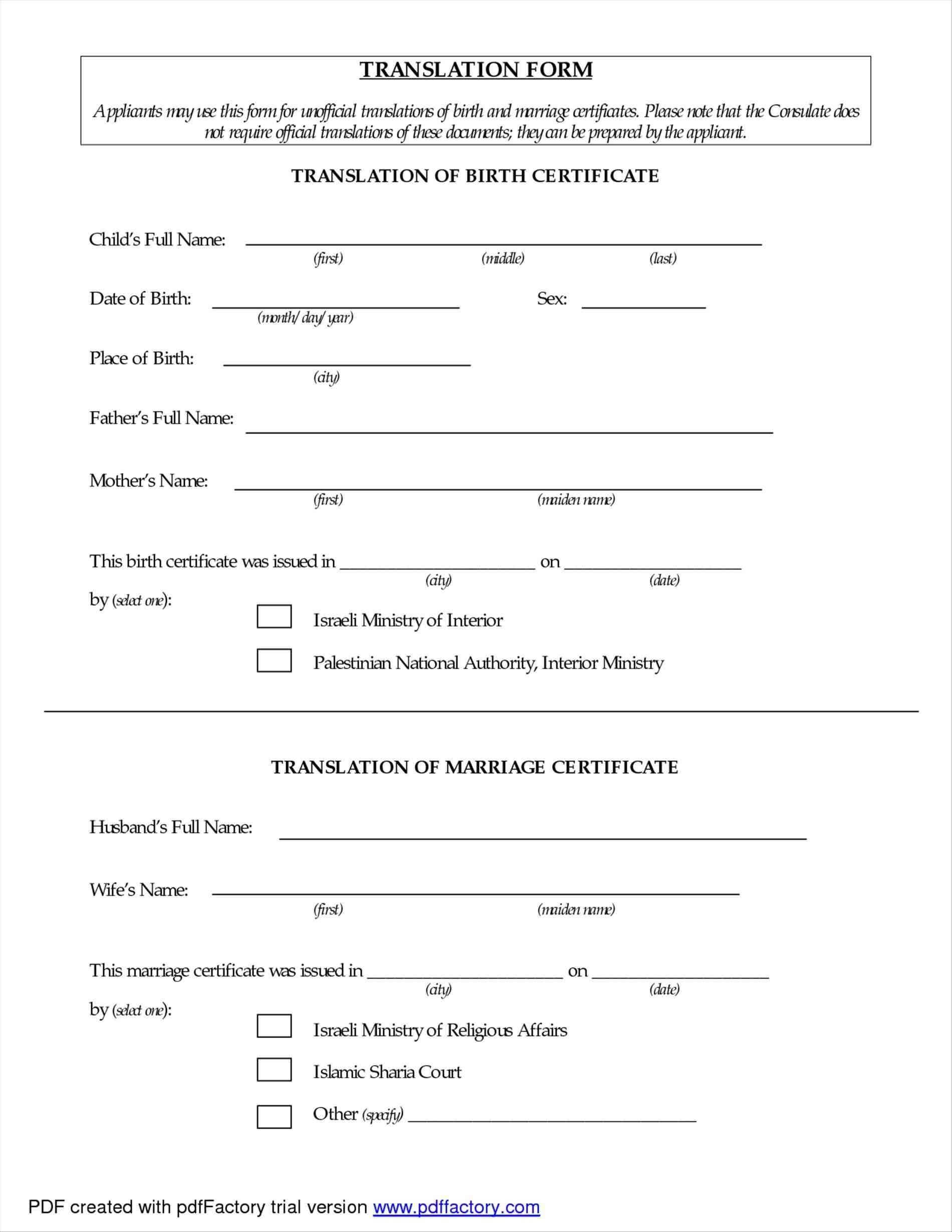 031 Certificate Of Marriage Template Certificate28129 Throughout Marriage Certificate Translation Template