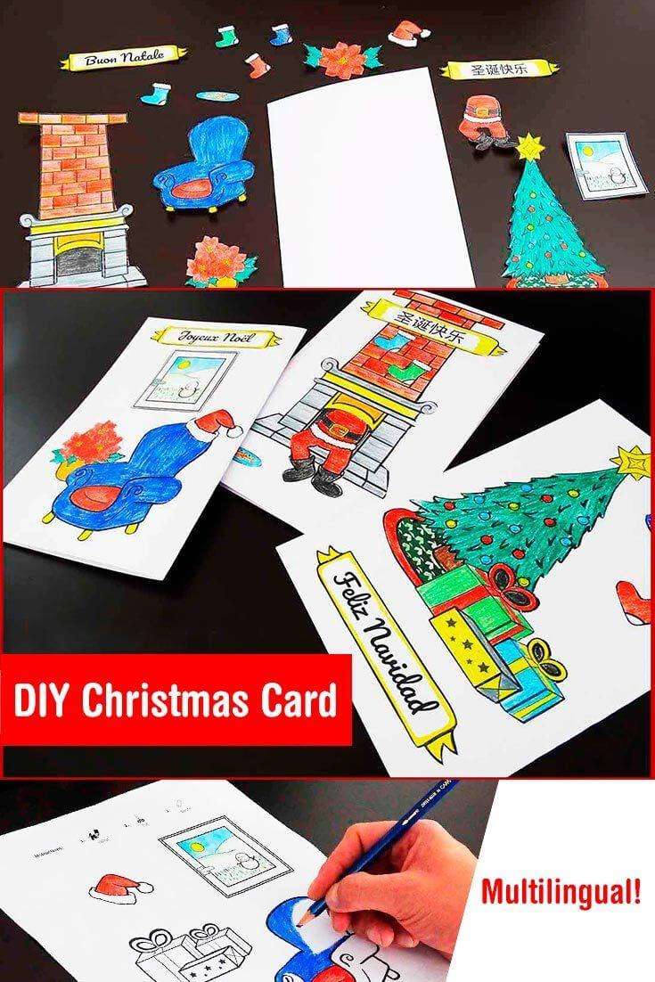 A Simple And Creative Idea For A Diy Chrismas Card Made With Regard To Diy Christmas Card Templates