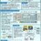 A0 Scientific Poster Template | Sample Resume Service Intended For Powerpoint Poster Template A0