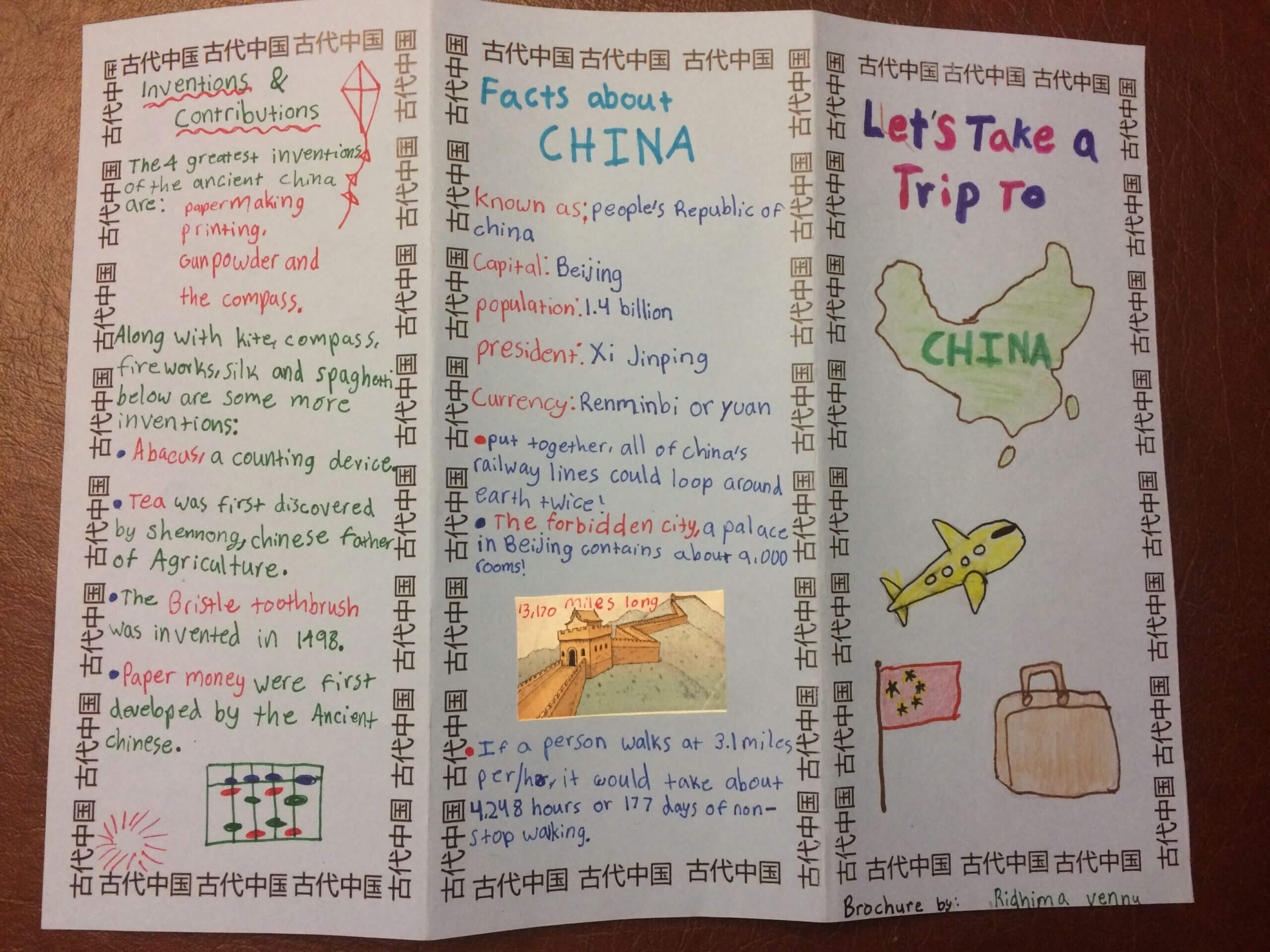 Ancient China Travel Brochure | Travel Brochure, Travel Regarding Brochure Templates For School Project