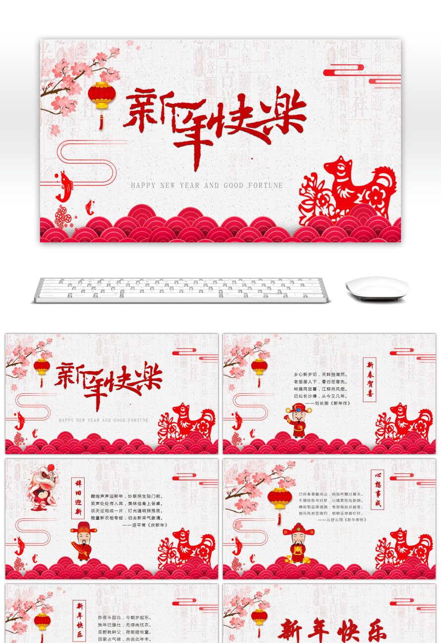 Awesome Chinese New Year's New Year's New Year's New Year Intended For Greeting Card Template Powerpoint