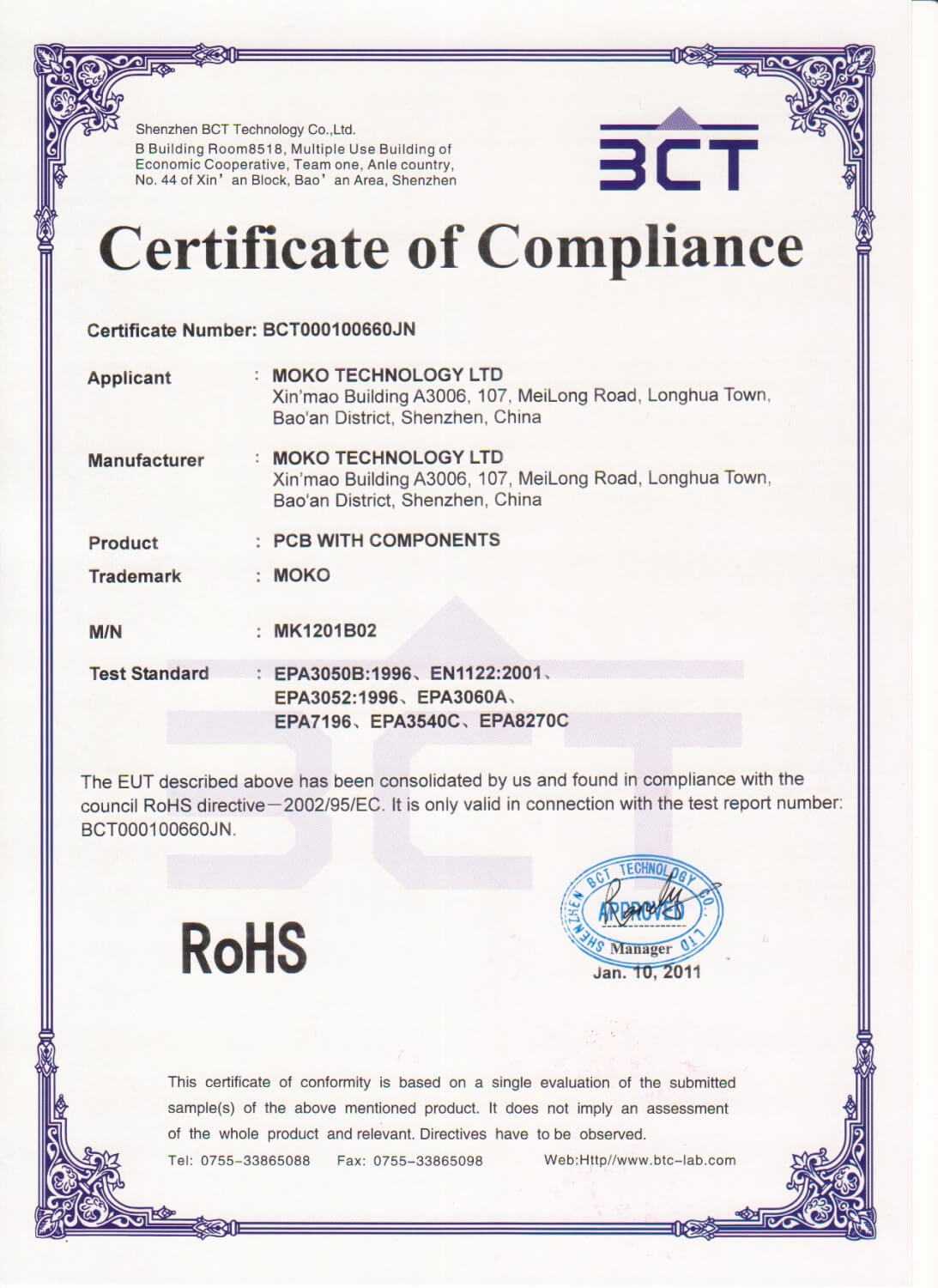 ❤️ Free Sample Certificate Of Manufacturing Templates❤️ With Regard To Certificate Of Manufacture Template