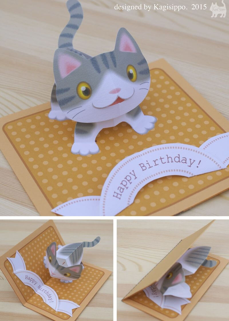 Free Templates - Kagisippo Pop Up Cards 2 | Pop Up Card Regarding Diy Pop Up Cards Templates