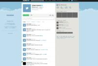 Free Twitter Gui Psd — Smashing Magazine inside Blank Twitter Profile Template