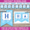 Frozen Party Banner Template | Birthday Banner Template, Diy Pertaining To Diy Party Banner Template