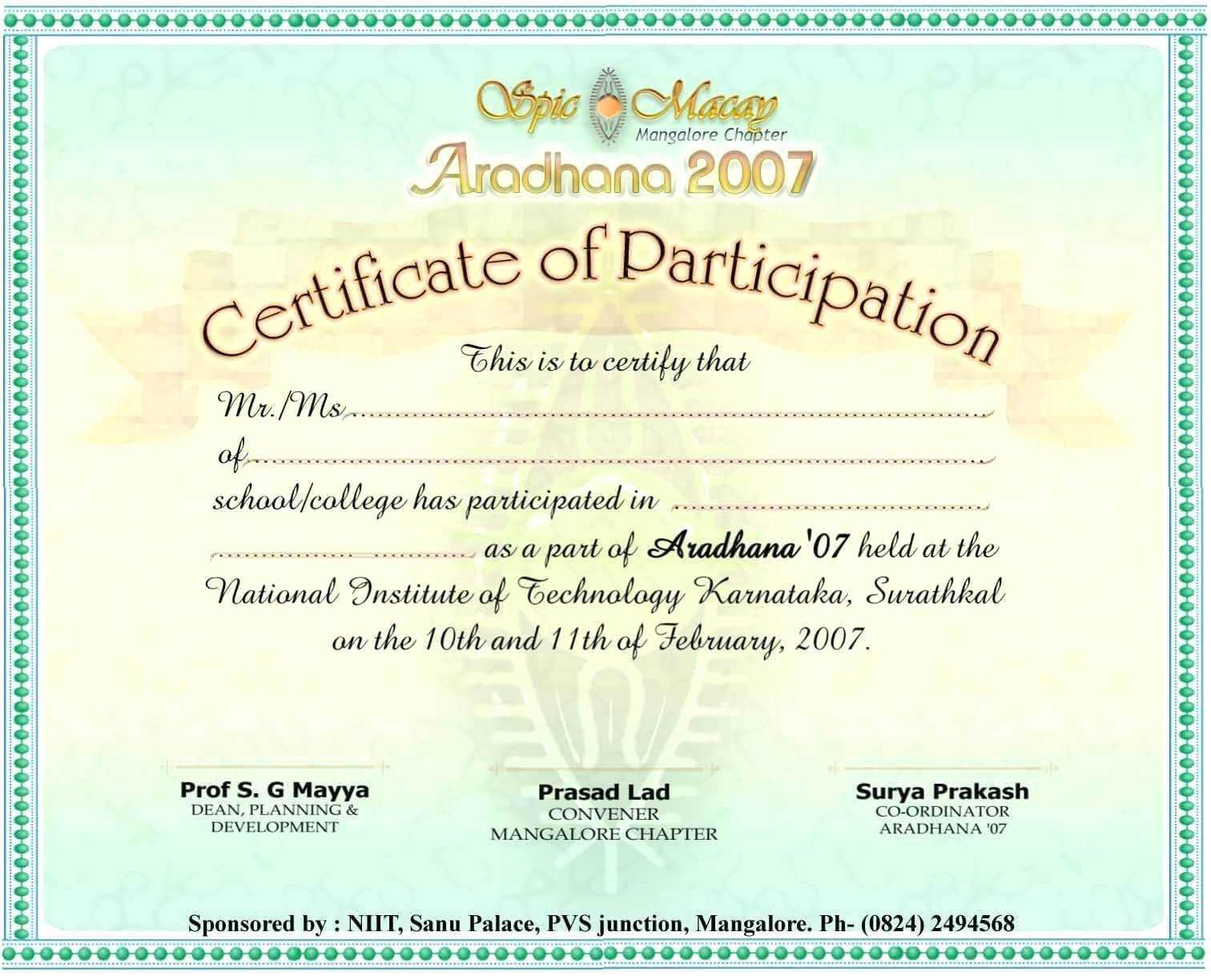 International Conference Certificate Templates - Shev Inside Conference Participation Certificate Template