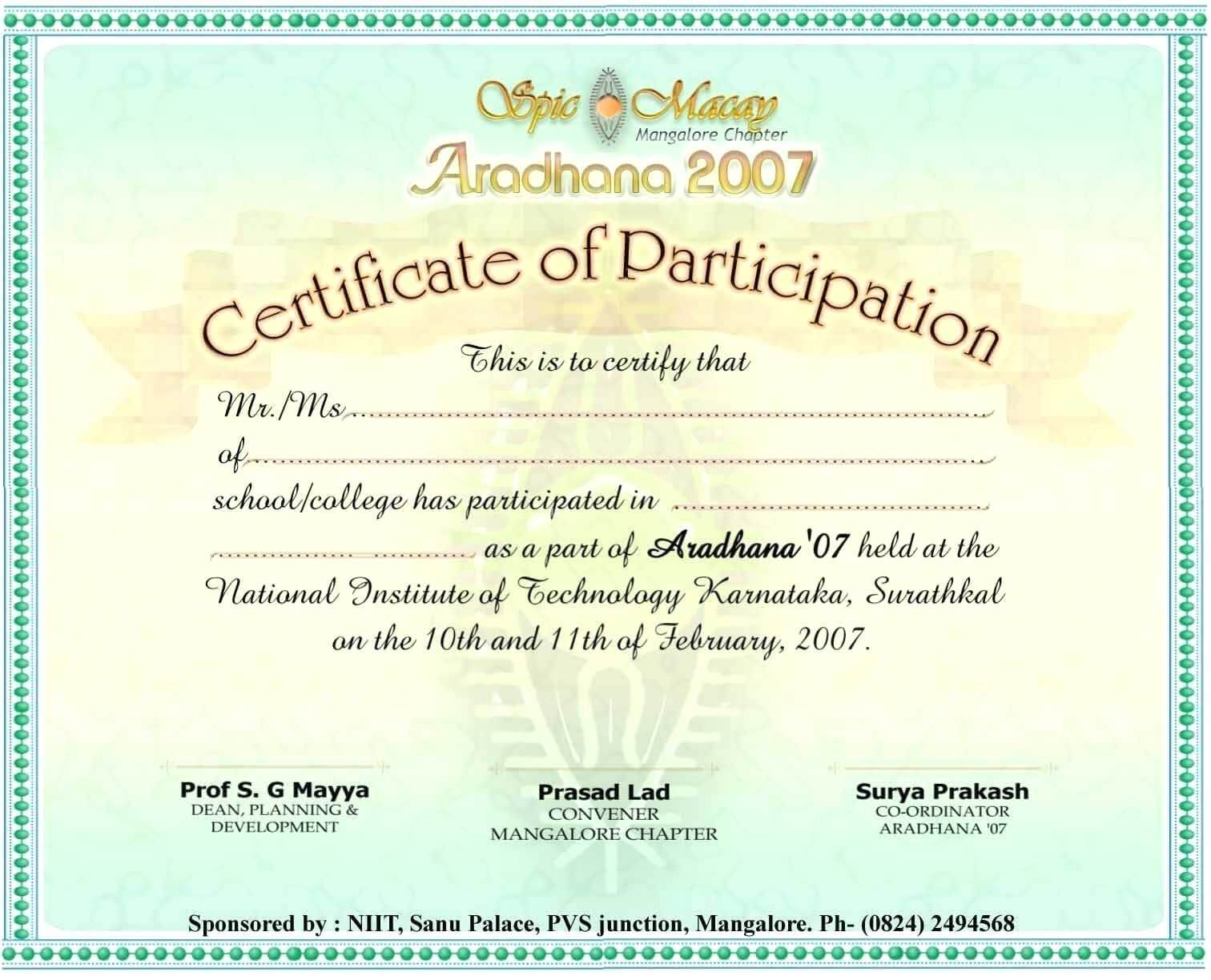 International Conference Certificate Templates – Shev Within Participation Certificate Templates Free Download