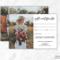 Pinnatalya Spiridonova On Photo: Branding   Gift Regarding Free Photography Gift Certificate Template