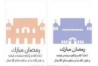 Pop Up Card Templates For Ramadan | Free Printable Pop-Up with Pop Up Card Templates Free Printable