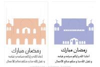 Pop Up Card Templates For Ramadan | Free Printable Pop-Up within Free Printable Pop Up Card Templates