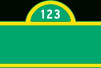 Sesame Street Sign _Blank_ So It Can Be Customized | Sesame intended for Sesame Street Banner Template